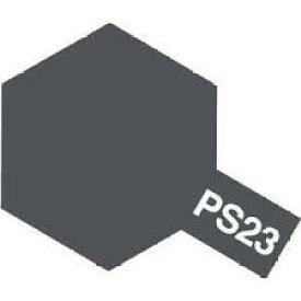 タミヤカラー PS-23 ガンメタル ポリカーボネート専用スプレー塗料(ミニ)【RCP】
