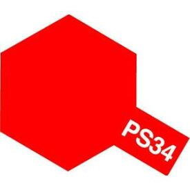 タミヤカラー PS-34 ブライトレッド ポリカーボネート専用スプレー塗料(ミニ)【RCP】