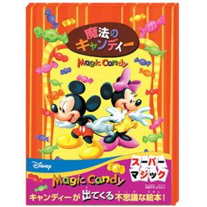 ディズニー 新・魔法のキャンディー/ミッキーマウス (M11650) テンヨー 【手品・マジック】