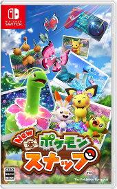 【新品】New ポケモンスナップ-Nintendo Switch【ポケモン】※ポスト投函便にて発送
