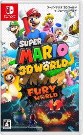 【新品】スーパーマリオ 3Dワールド + フューリーワールド -Nintendo Switch 【ポスト投函便にて発送】【任天堂】