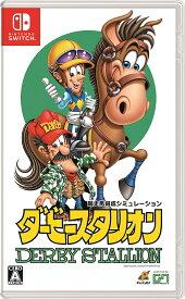 【新品】ダービースタリオン -Nintendo Switch【任天堂】※ポスト投函便にて発送