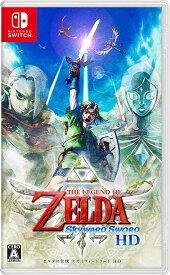 【新品】ゼルダの伝説 スカイウォードソード HD -Nintendo Switch 【任天堂】【2個までポスト投函便にて発送】