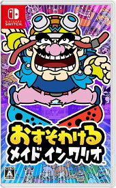 【新品】おすそわける メイド イン ワリオ -Nintendo Switch 【任天堂】【2個までポスト投函便にて発送可】