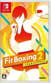 【新品】Fit Boxing 2 -リズム&エクササイズ -Nintendo Switch【イマジニア】※ポスト投函便にて発送