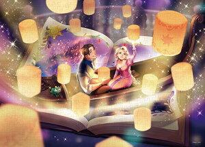 ディズニー500ピース  輝く奇跡の物語(塔の上のラプンツェル) (35x49cm) (D-500-621)【ディズニーパズル】