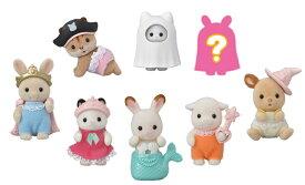 【16袋入り1BOX】シルバニアファミリー 人形 赤ちゃんなりきりシリーズ BB-04【箱】
