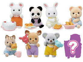 【16袋入り1BOX】シルバニアファミリー 人形 赤ちゃんスイーツシリーズ BB-05【箱】