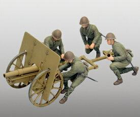 ファインモールド 1/35 帝国陸軍 四一式山砲[山砲兵]【FM38】