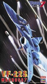 """ハセガワ マクロス 1/72 VF-22S """"マクロス7""""【65765】"""