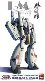 """ハセガワ マクロス 1/72 VF-1S ストライク バトロイド バルキリー """"ミンメイガード"""" 【65768】"""