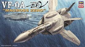 ハセガワ マクロスゼロ 1/72 VF-0A 【65771】