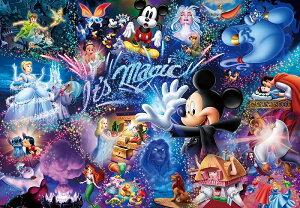 ディズニー1000ピース  ディズニー It's magic! 【ホログラムジグソー】(51x73.5cm)(D-1000-384)【ディズニーパズル】