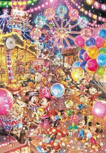 ディズニー1000ピース  ディズニー トワイライトパーク 【光るジグソー】(D-1000-426)【ディズニーパズル】
