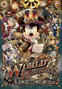 ディズニー1000ピース  ディズニー ミッキーのメカニカルワールド(D-1000-460)【ディズニーパズル】