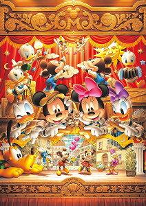 ディズニー1000ピース 恋のマリオネット 世界最小1000ピース(29.7x42cm)(DW-1000-470)【ディズニーパズル】