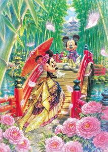 ディズニー266ピース MIYABI~和モダン ウエディング~ ぎゅっとシリーズ 【ピュアホワイト】 (18.2x25.7cm) (DPG-266-572)【ディズニーパズル】