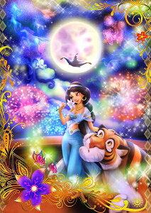 ディズニー266ピース アラジン 恋の魔法にのって(ジャスミン) ぎゅっとシリーズ 【ピュアホワイト】 (18.2x25.7cm) (DPG-266-575)【ディズニーパズル】