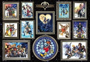 ディズニー1000ピース キングダム ハーツ アート集 (51x73.5cm) (D-1000-051)【ディズニーパズル】