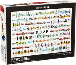 ディズニー1000ピース ディズニー/ピクサーコレクション 世界最小1000ピース (29.7x42cm)(DW-1000-007)【ディズニーパズル】
