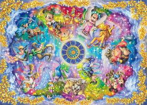 ディズニー1000ピース 美しき神秘の星座たち 世界最小1000ピース (29.7x42cm)(DW-1000-003)【ディズニーパズル】