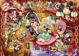 ディズニー500ピース  華麗なるマスカレードへの招待 (35x49cm) (D-500-666)【ディズニーパズル】