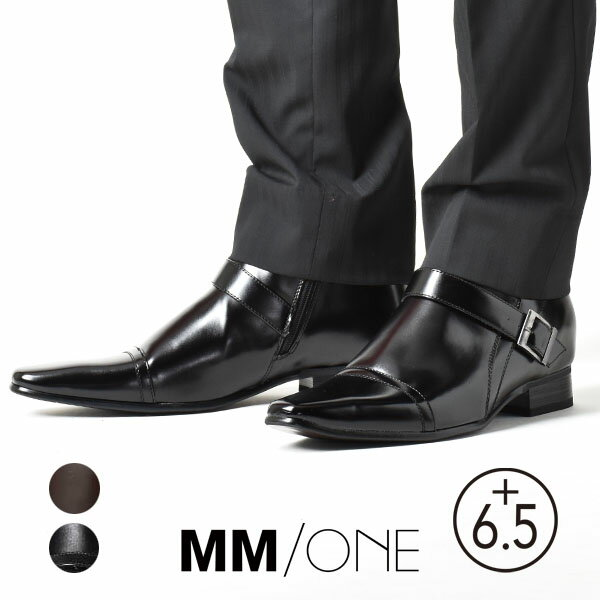 ショートブーツ メンズ ビジネスブーツ ブランド MM/ONE エムエムワン メンズ サイドゴア ロングノーズ ブーツ ショート メンズブーツ 黒 ブラック ダークブラウン 靴 メンズ シューズ 新郎 結婚式 おしゃれ おすすめ 2019 春 夏