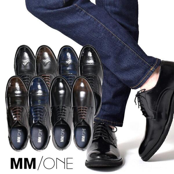 [ SALE ] ビジネスシューズ メンズ 走れる 軽量 オックスフォードシューズ 2足セット 合成 革靴 オックスフォードシューズ イタリア 系 ブランド 黒 茶色 スーツ スラックス クールビズ フォーマル 紳士靴 ブラック MM/ONE エムエムワンおしゃれ おしゃれ 2019 春 夏