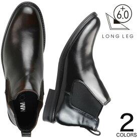シークレットシューズ シークレットブーツ メンズ ビジネスブーツ MM/ONE 黒 ブラック 茶色 ビジネスシューズ サイドゴアブーツ ショートブーツ スーツ フォーマル ヒールアップ 紳士靴 背が高くなる靴 革靴 合成皮靴 フォーマル おしゃれ おすすめ 2020 春 夏