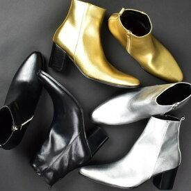 ハイヒール ブーツ メンズ ショートブーツ ヒールブーツ endevice エンデヴァイス EPB516-4 ブラック 黒 シルバー 銀色 ゴールド 金色 レッド 赤 サイドジップ カジュアルシューズ ポインテッドトゥ お兄系 紳士靴 メンズおしゃれ おしゃれ おすすめ 2019 春 夏