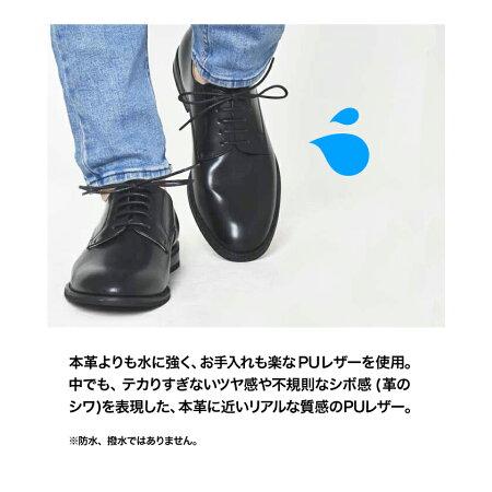【選べる9種類】オックスフォードシューズ革靴カジュアルメンズおしゃれビジネスシューズ夏秋フェイクレザーブランドドレスシューズスーツ結婚式ポストマンシューズ結婚式お呼ばれ黒ブラックエナメル茶色紳士靴SVECシュベックSPT366-SET