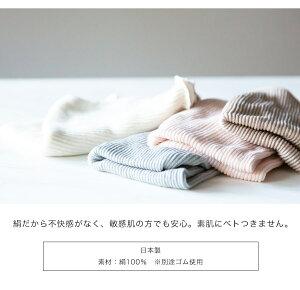 【送料無料】シルク腹巻き絹可愛い腹巻レディースメンズマタニティシルクインナー日本製100%温活下着妊娠妊婦冷え取り妊活
