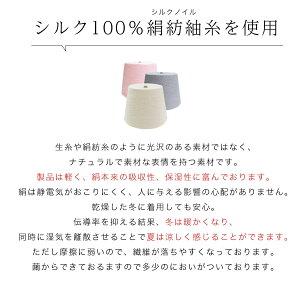 二重編みふんわり裏シルク100%レッグウォーマー肌側シルク100%│レッグウォーマー
