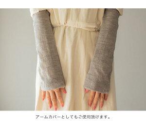 二重編みふんわり裏シルク100%レッグウォーマー3足組肌側シルク100%│レディースメンズ薄手アームカバーロング睡眠おやすみゆったり