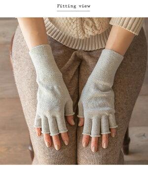 オーガニックコットン手袋ハンドウォーマー日本製綿防寒保湿ナチュラル指なしメンズレディース
