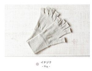 オーガニックコットン手袋ハンドウォーマー日本製綿防寒保湿ナチュラル指なしメンズレディース指切り手袋ハンドケアスマホ手袋おやすみ手袋手荒れ保湿綿手袋