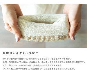 mofmofuシルク足首ウォーマーレッグウォーマーショート絹100%シルク100%レディースメンズ睡眠薄手締め付けない温め冬冬用日本製ゆったり冷えサポーターおしゃれかわいい妊婦寝る用冷え性モコモコ