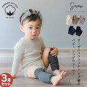 【選べる3足セット】オーガニックコットン リブ編み 薄手 ベビー レッグウォーマー 日本製 夏 夏用 新生児 赤ちゃん キッズ 子供 子ど…