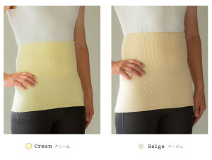 綿プレミアム腹巻2枚セットゆったりタイプ夏夏用はらまき綿腹巻メンズコットン日本製100%温活下着冷え取り妊活