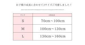 【送料無料】子供用オーガニックコットン腹巻/キッズベイビー子供子どもオーガニック腹巻き綿腹巻はらまきインナー薄手日本製100%下着冷え取り可愛い