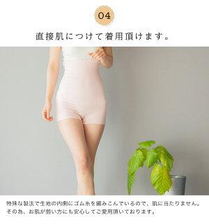 もっちりシルク腹巻パンツ/絹可愛い腹巻パンツレディースメンズマタニティシルクインナー日本製綿コットン温活下着妊娠妊婦冷え取り妊活