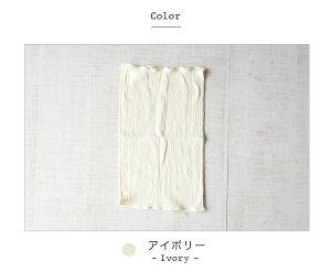 もっちりシルク腹巻/絹可愛い腹巻レディースメンズマタニティシルクインナー日本製綿コットン温活下着妊娠妊婦冷え取り妊活