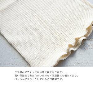 オーガニックコットンプレミアム腹巻2枚組/オーガニックコットン腹巻き腹巻レディースはらまき可愛いメンズマタニティ日本製100%温活下着妊娠妊婦冷え取り妊活