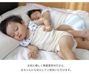 2双組オーガニックコットン100%アームカバーレッグウォーマー冷え対策メンズレディース温め冷え取り睡眠おやすみ夏夏用