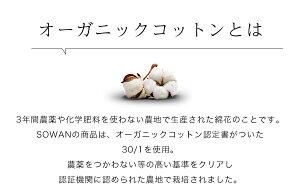 【送料無料】オーガニックコットン腹巻/1枚オーガニックコットン腹巻き綿腹巻はらまきレディースメンズマタニティフリルインナー