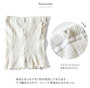 【送料無料】シルク1分丈パンツ日本製ショーツレディース大きいサイズ下着