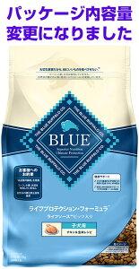【ポイント5倍!25日限定!※要エントリー】 ブルー LPF 子犬用 チキン&玄米 50g 5個セット ドッグフード BLUE BUFFALO アメリカ輸入品 【送料無料】