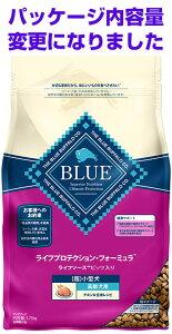 【ポイント5倍!20日限定!※要エントリー】 ブルー LPF 高齢犬用 (超)小型犬種用 チキン&玄米 2.7kg ドッグフード BLUE BUFFALO アメリカ輸入品 【送料無料】