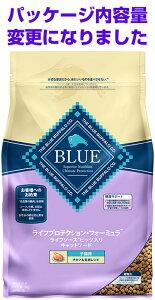 【ポイント5倍!5日限定!※要エントリー】 ブルー LPF 子猫用 チキン&玄米 3.2kg キャットフード BLUE BUFFALO アメリカ輸入品 【送料無料】