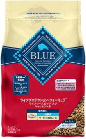 【ポイント14倍!20日限定!※要Wエントリー】 ブルー LPF 成猫用室内飼い サーモン&玄米 2kg キャットフード BLUE BUFFALO 【送料無料】 【正規品】